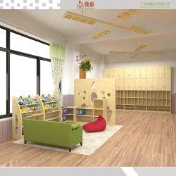 幼稚園のための使用された教育子供の学校の家具の演劇の学校の家具 子供の技術の学校の家具