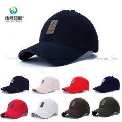 綿 100% プロモーションキャップ / 帽子