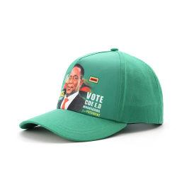 승진을%s 로고를 인쇄하는 2020의 신식 선거 야구 모자