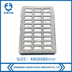 FRP SMC/BMC Composite Rain 커버