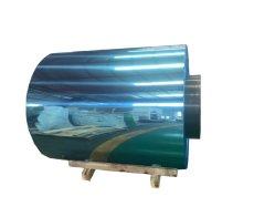 0,12mm-1.5mm folha de alumínio laminado reflector de metal de folha de alumínio