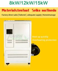 Elektromagnetische heiße Böe-Ofen-Gewächshaus-Heizungs-Heizung