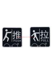 O metal personalizada de empurrar e puxar o sinal de entrada e a porta de saída de sinal de aviso