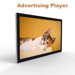 27인치 텔레매틱스 Android 태블릿 광고 플레이어 디지털 사진 프레임