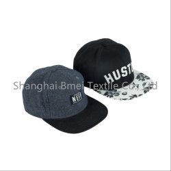 곡선형 브림 레저 캡 스냅백 캡 블랭크 트러커 모자