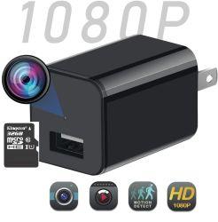 Potente caricatore da parete USB adattatore per videocamera registratore Full HD