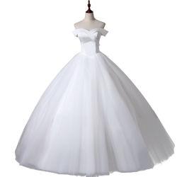 ثوب زفاف بيتيتنورة الأبيض البسيط