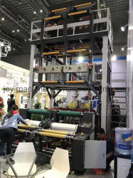 LDPE, HDPE de alta velocidad de PE de plástico de polipropileno Biodegradable PLA Co-Extrusion Pbat Dual-Screw 3 capas de soplado de film soplado ABA y la realización de la máquina de extrusión