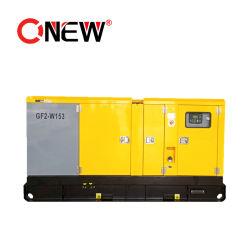 세트 Genset 전기 닫집 /Enlcosure/Container 침묵하는 휴대용 Genearator 가격에 사용되는 100kVA80kw 디젤 엔진 힘 Cumming/Kubota/Daewoo/Weichai/Denyo kVA