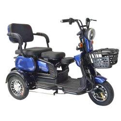 دراجة نارية ذكية ذات ثلاثة عجلات / ثلاثية العجلات مع واجهة الطفل المقعد