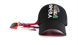 Cappellino da baseball personalizzato, ricamo d'opera cinese e visiera a stampa cappello di design in cotone, 6 cappelli sportivi 2