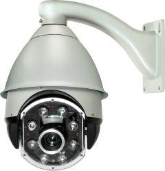 Hochgeschwindigkeitsabdeckung-Kamera