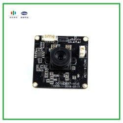 DDR メモリ高解像度カメラ搭載カメラモジュール