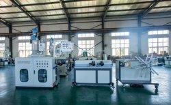 機械を作る熱い販売法PP/PE/PVCのプラスチック単一の壁の波形の管
