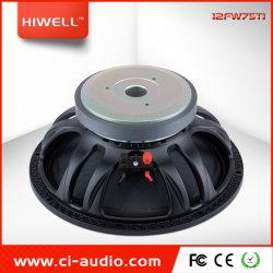 PRO Audio 12''ферритовый Professional низкочастотный динамик громкоговорителя, новый дизайн корпуса из алюминия.
