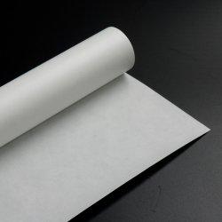 Papier Kraft blanchi le blanc 80GSM pour les sacs en papier