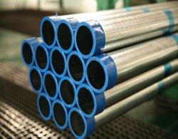 高い量BS1387標準電流を通された鋼管
