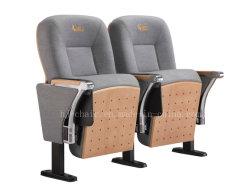 学校の講堂の会議の劇場教会映画館の講堂の椅子