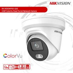 24/7 красочные изображения 4MP Colorvu IP-камера Ds-2CD2347g1-Lu Hikvision ночного видения цветной камеры CCTV