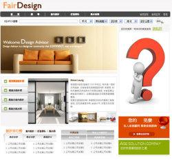 Conception de site web // Programme de conception flash