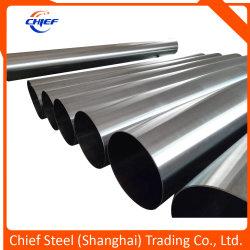 溶接されたステンレス鋼の管ASTM A213/A213m ASTM A312/312m /JIS G3459/DIN2462 /DIN17006/DIN17007