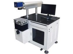50W ديود الجانبية مضخة ماركر المعدات، الليزر وسم المعادن آلة النظام (GL-DP100)