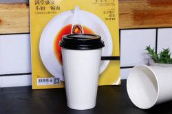 De hete Kop van het Document van de Verpakking van de Koffie