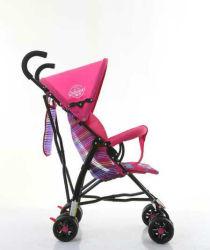 Bester Newssunshade Baby-Regenschirm-Spaziergänger