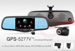 5inch Car Smart Mirror GPS Navgaition mit 2 X HD DVR, Bluetooth, Blue Glass Anti-Glare, Different Bracket