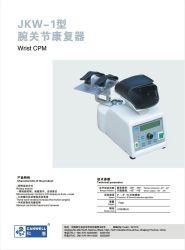 Macchina del CPM della manopola, macchina della manopola del CPM, strumento di riabilitazione