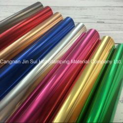 ペーパープラスチックボックス装飾用カラーホログラムフォイル