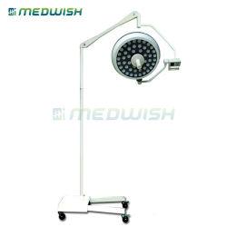 AGLt020A 1 Shadowless検査ランプの手術室は価格をつける