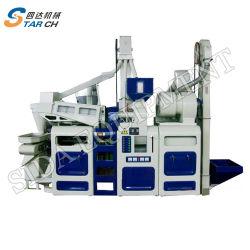 Piccola macchina della riseria di alta qualità 1000kg