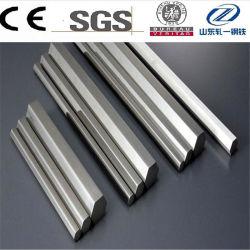 سبيكة من الفولاذ المطروق (42CrMo4/1.7225 AISI 4140 SCM440)