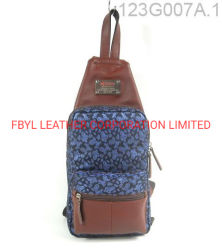 형식 우연한 PU Backbag (JYB-23005)