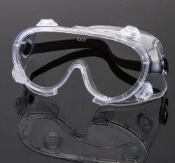 Хирургических пыли медицинской защиты защитные очки для защиты глаз защитные очки защитные очки защитную крышку головки блока цилиндров и крышки головки блока цилиндров, обувь защитная крышка