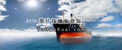 Международных морских перевозок