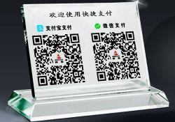 Оптовая торговля пустыми стеклянными настольное крепление оформление Wechat Alipay и выезде 2D-штрихкод подарок стекло кассовых кассир дешевые QR Code 3D-Crystal судов