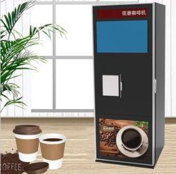 6 جنيه آلة بيع القهوة من نوع بين الفول إلى كوب قهوة أوتوماتيكية بالكامل آلة البيع بالعملة