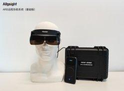 Montado en la cabeza de soporte remoto industriales Ar gafas con cámara de Cuerpo