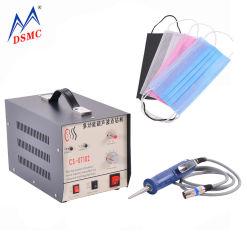 マスクのための携帯用超音波スポット溶接機械
