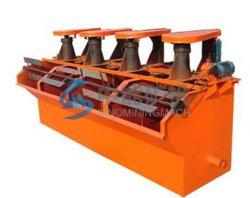 구리/금/은/백금 광산업 플렛션 머신 XJ 플로테이션 머신