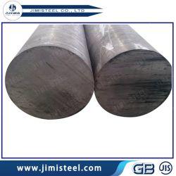 SAE1050 S50c C50 لوح من الفولاذ / الفولاذ المدلفن الساخن سعر بار مستدير