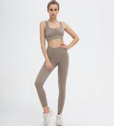 Les femmes taille haute Sportswear Salle de Gym Fitness personnalisés Sports Bra Activewear Vêtements Veste athlétique Sexy Spandex Yoga Tshirt Body survêtement en deux pièces ensemble de la salle de gym OEM