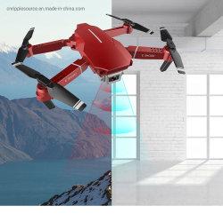 التصوير رباعي الكاميرات الجوية ذات الوضوح العالي لدقة 4K في الأماكن الخارجية كاميرا صغيرة احترافية من دون طيار
