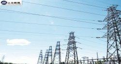China galvanisierte Uhv/Ehv Winkel-Stahl/Stahlgefäß-Kraftübertragung-Aufsatz