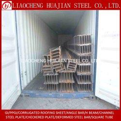 穏やかな鋼鉄建築材の広いフランジの鋼鉄S235 I型梁