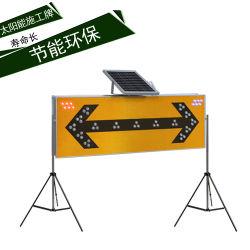 태양 소통량 도로 거리 경로 표시기 Guideboard 십자가 빛 방향 표시