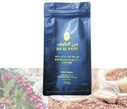Kaffee-Verpackungs-Beutel-flache Unterseiten-und Stützblech-Seiten-Beutel