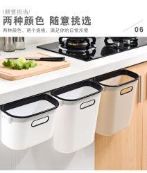쓰레기 매립지, 휴대용 쓰레기통, 주방 쓰레기 통